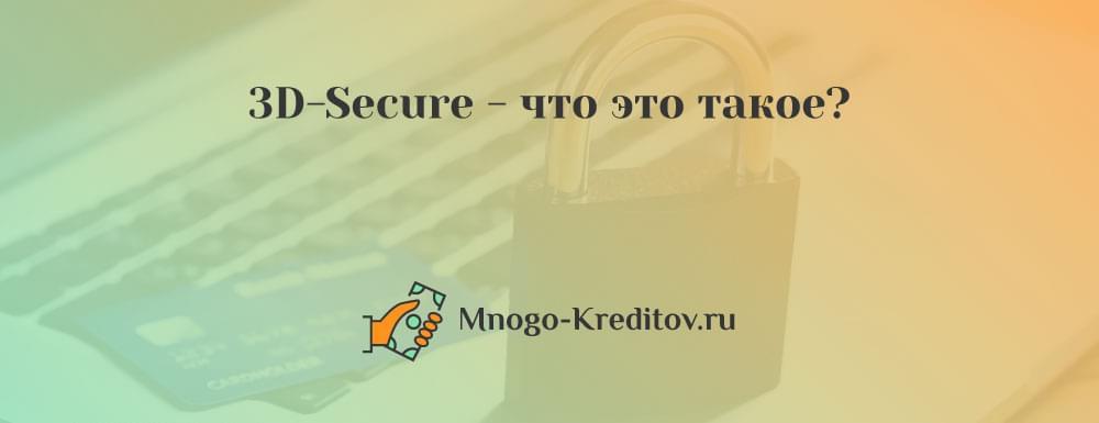 Как узнать платежный пароль на Яндекс.Деньги