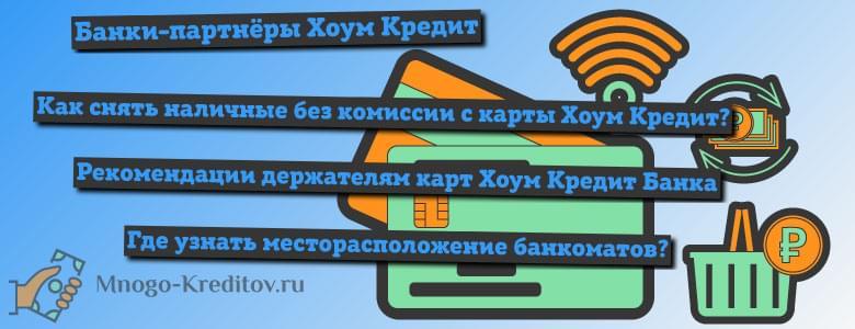 Кредит под залог недвижимости сбербанк 2020