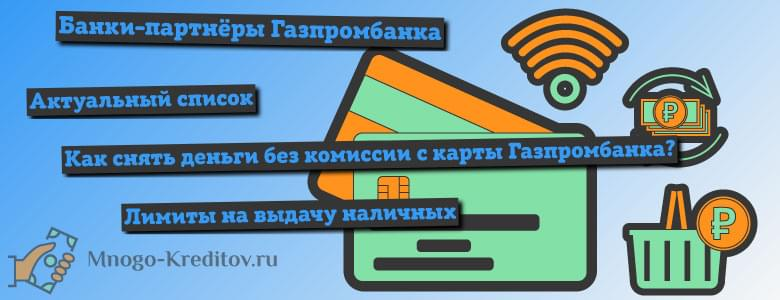 Кредит для ип в тинькофф банке условия
