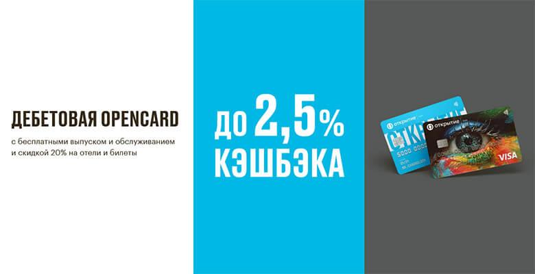 карты банка тинькофф кредитные системы