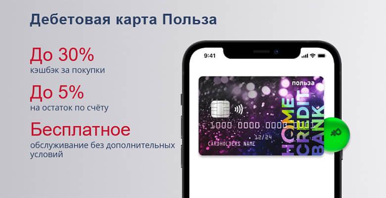 Магазины партнеры альфа банка список москва