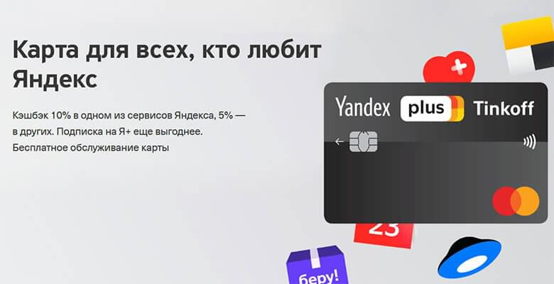 банки одобряющие кредиты с большой нагрузкой