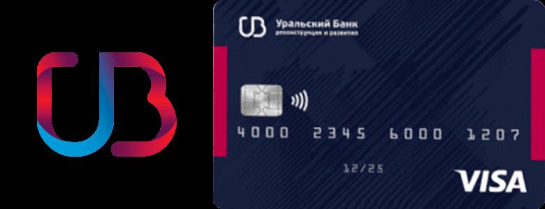 газпромбанк потребительский кредит калькулятор 2020 год