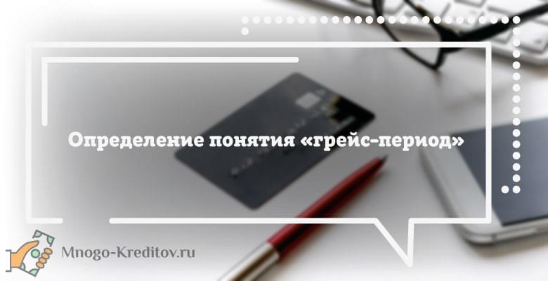сбербанк подача заявления на кредит
