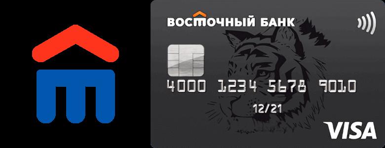 взять микрокредит на карту через интернет не выходя из дома