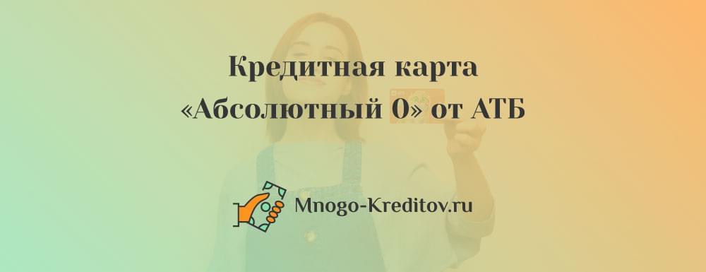 Оплата кредита евразийский банк онлайн
