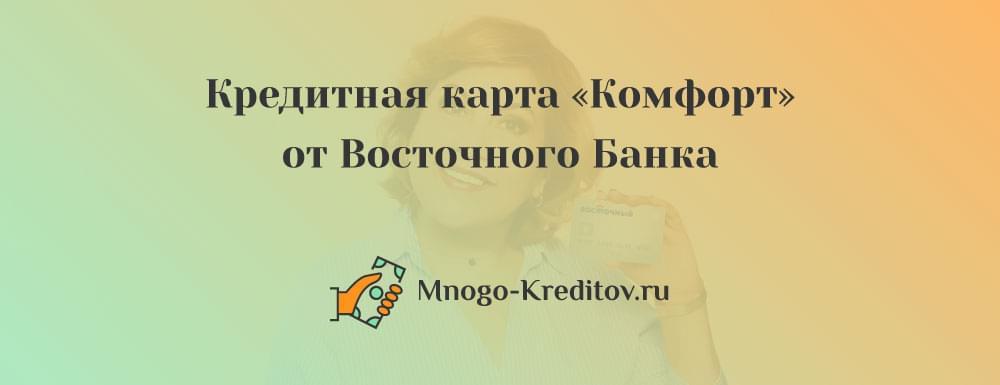кредит наличными в альфа банке по паспорту