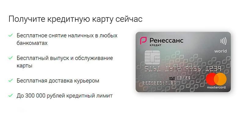 Обновить приложение банк открытие онлайн