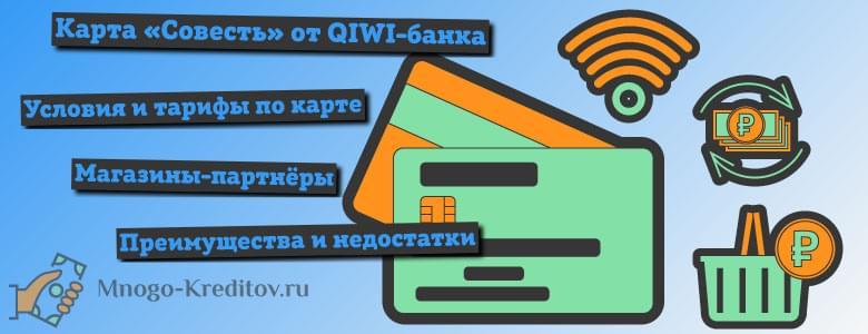 банковские задолженности по кредитам проверить