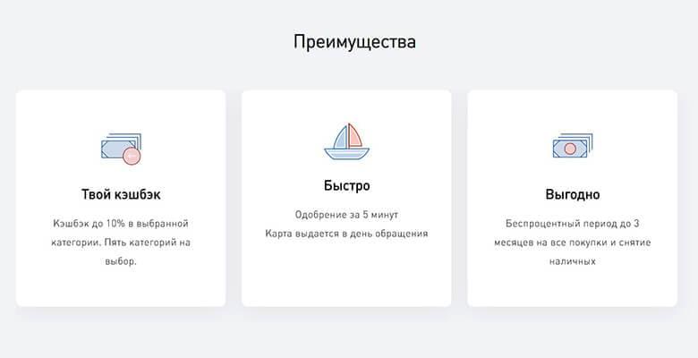 альфа банк кредит наличными онлайн заявка энгельс