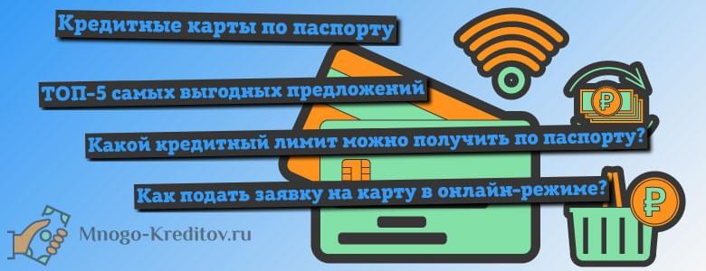 взять займ до зарплаты на карту vzyat-zaym.su