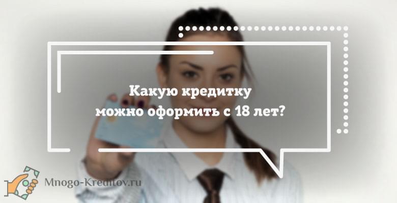 банки перми потребительские кредиты отп банк