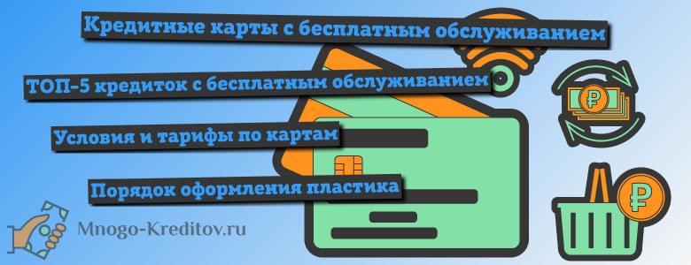 кредит онлайн дают всем
