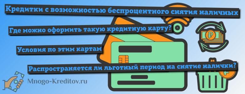 кредитные карты онлайн без справок по почте какие банки дают кредит без подтверждения