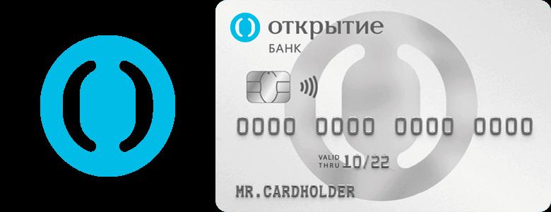 Изображение - Рейтинг кредитных карт с кэшбэком 6