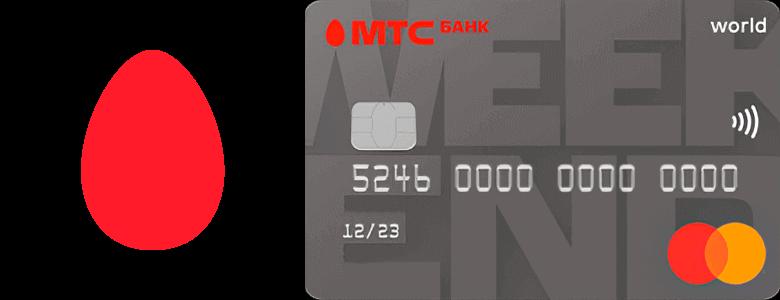 Изображение - Рейтинг кредитных карт с кэшбэком 8