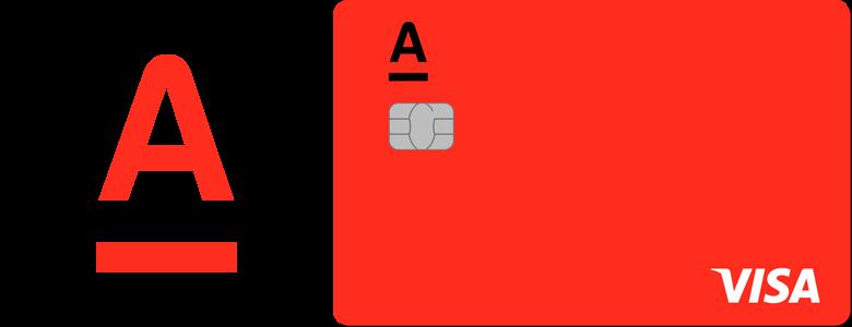 Неименная кредитная карта альфа банка 100 дней
