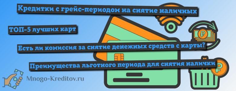 признак способа расчета оплата кредита