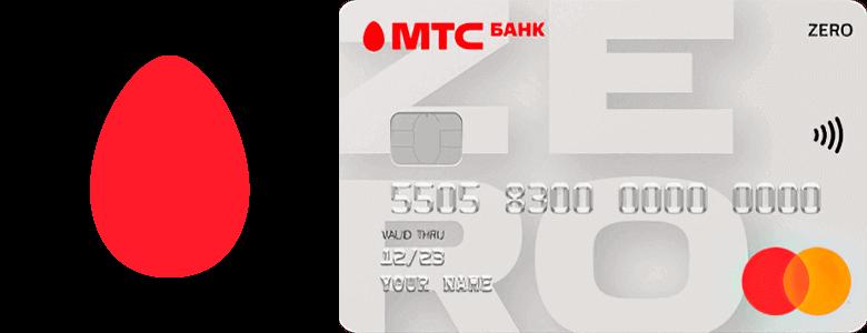 восточный банк кредитные карты с льготным