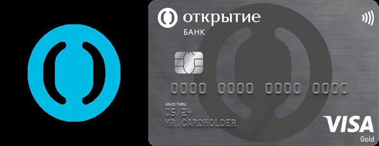 оформить кредитную карту 110 дней без процентов