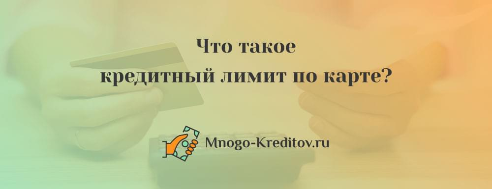 Кредитные карты с 19 лет 2020 в Москве