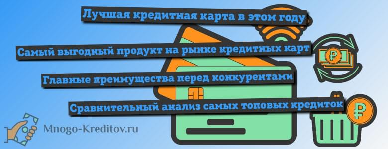 Как перевести деньги с карты на карту сбербанка через банкомат