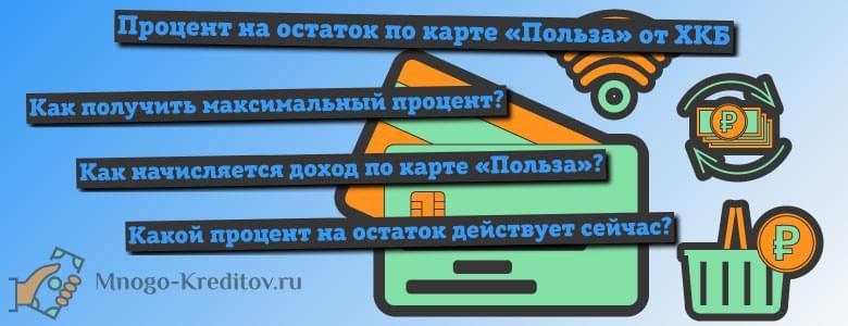 Кредит под залог авто банки воронежа