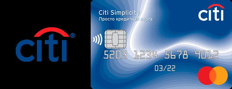 В каком банке лучше оформить кредитную карту без справки о доходах
