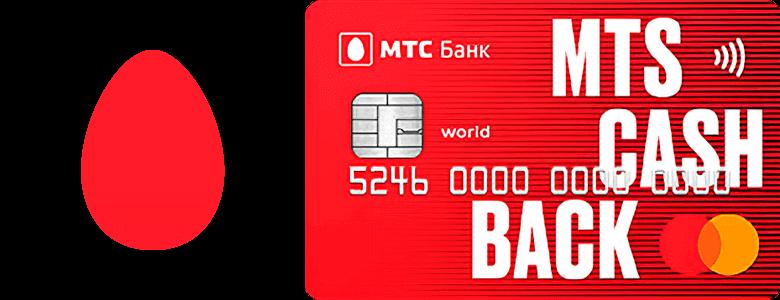 Изображение - Какую кредитную карту лучше оформить 7