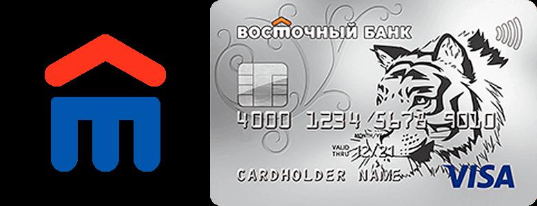 в каком банке лучше всего получить кредитную карту