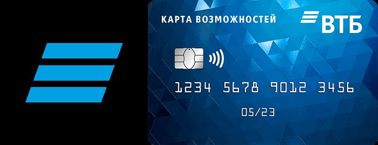 Изображение - Какую кредитную карту лучше оформить 9