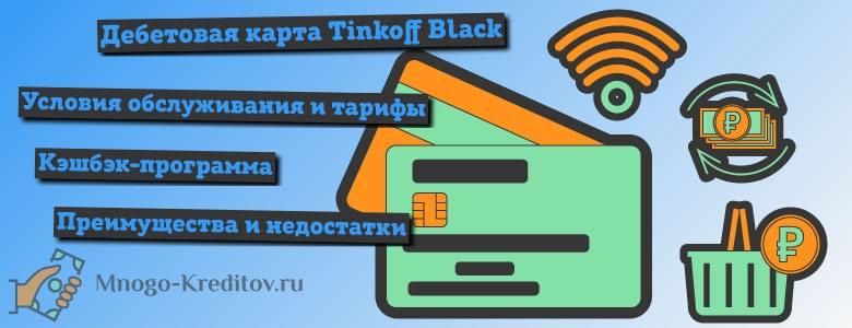 кредиты сбербанк дело суд
