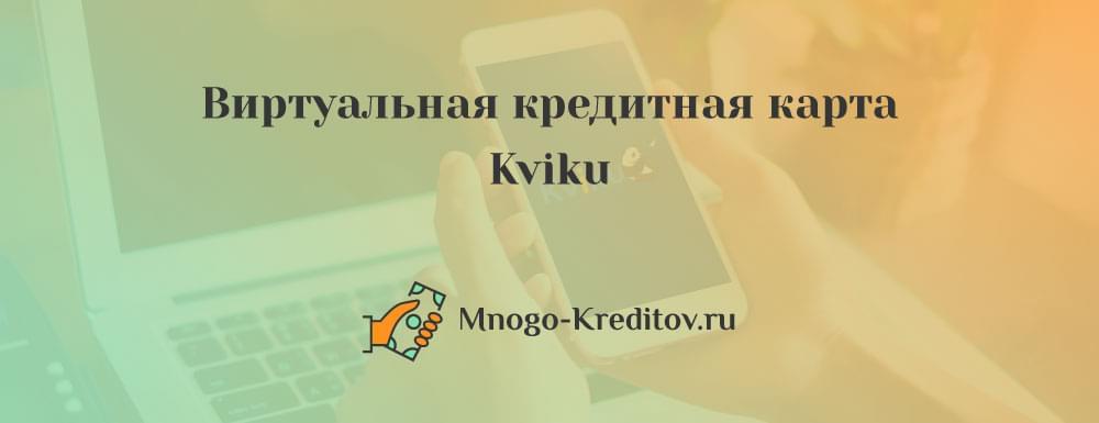 Банк россельхозбанк потребительский кредит для пенсионеров