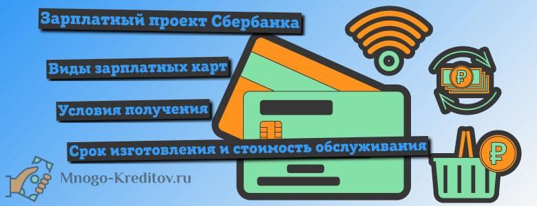 лучшие банки по кредиту наличными 2020