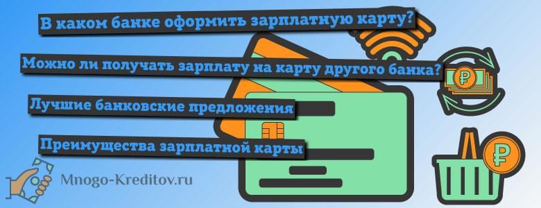 подать заявку на ситилинк банк