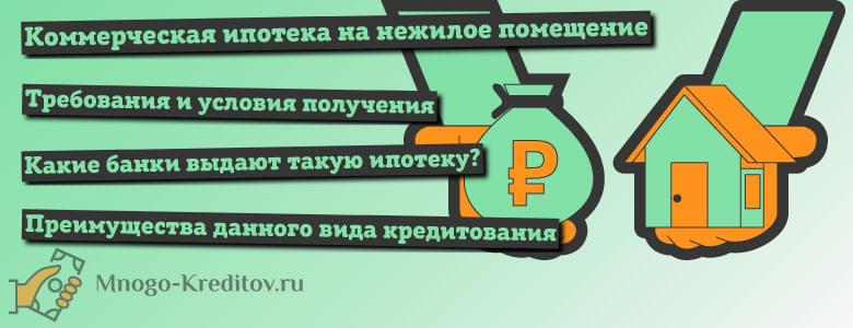 кредитная карта росгосстрах банка отзывы