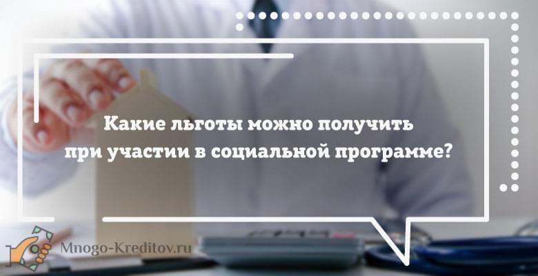 ипотека без первоначального взноса 2020 московская область