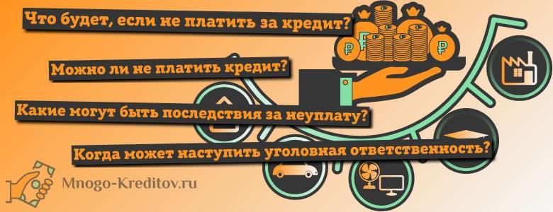 мтс оплата телефона банковской картой через интернет без комиссии
