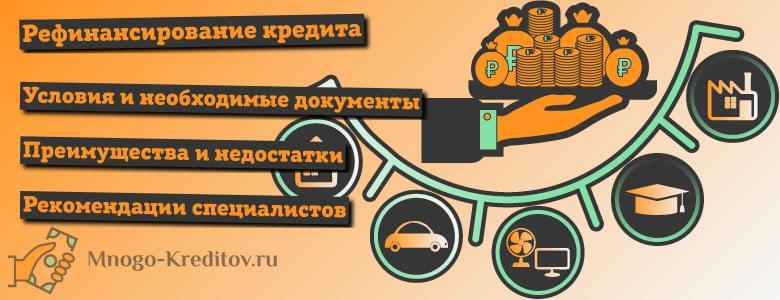Теле2 пополнить счет с банковской карты без комиссии москва