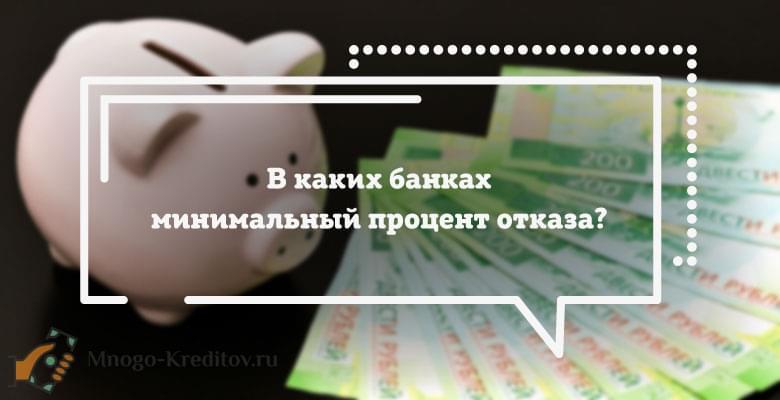 Банк открытие пермь кредит наличными онлайн