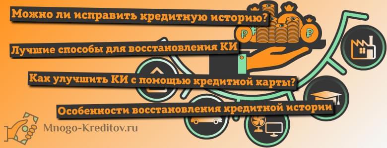 где занять 2020 рублей срочно