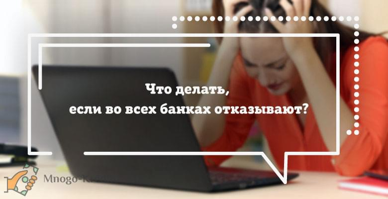 средняя зарплата онлайн