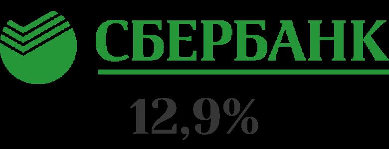 почта банк образовательный кредит