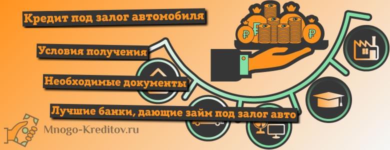 депозитные операции кредитных организаций