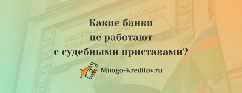 Собянин мэр москвы номер телефона бесплатный