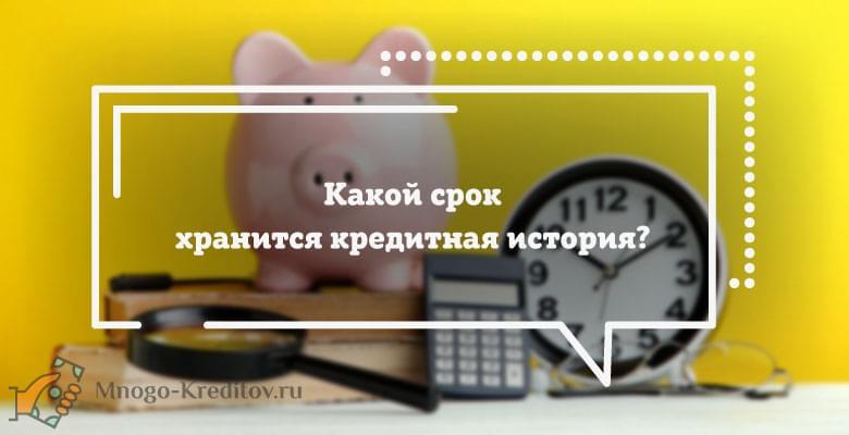 кредитные каникулы втб заявка