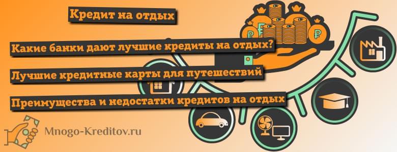 Хоум кредит банк официальный сайт волгоград вклады