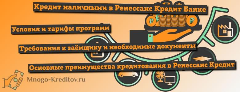 Как узнать реквизиты карты тинькофф в личном кабинете в приложении
