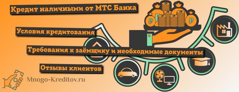 взять срочно микрозайм на карту без отказа skip-start.ru