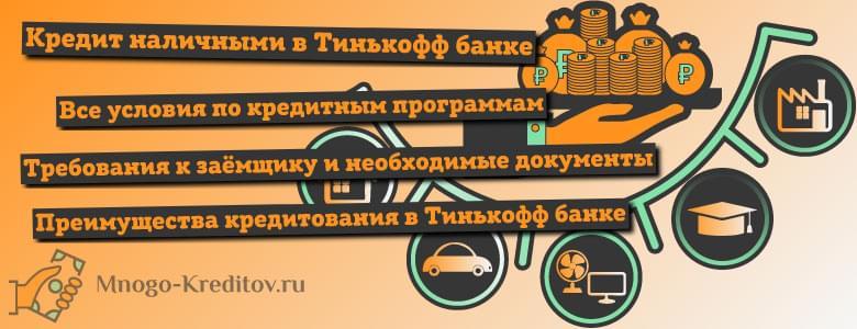 деньги в долг на карту в белоруссии